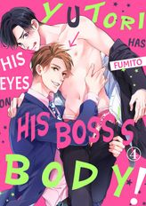 Yutori Has His Eye on His Boss' Body  4