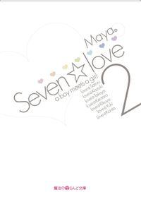 Seven☆love2 a boy meets a girl