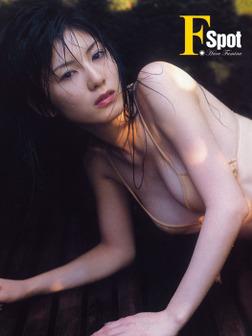 F.Spot原史奈写真集-電子書籍