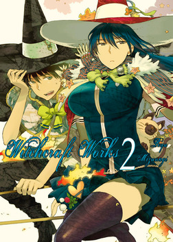 Witchcraft Works 2-電子書籍