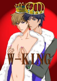 W-KING