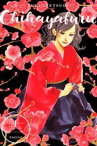 Chihayafuru Volume 12