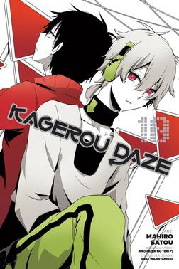Kagerou Daze, Vol. 10-電子書籍