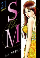 S and M, Volume 21