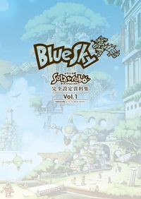 『Solatorobo それからCODAへ』完全設定資料集 Vol.1-BlueSky-