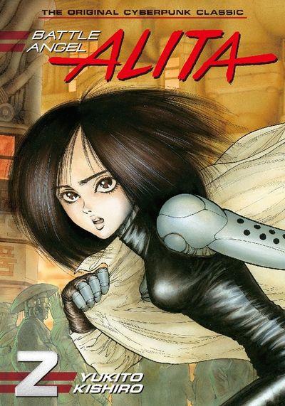 Battle Angel Alita Volume 2