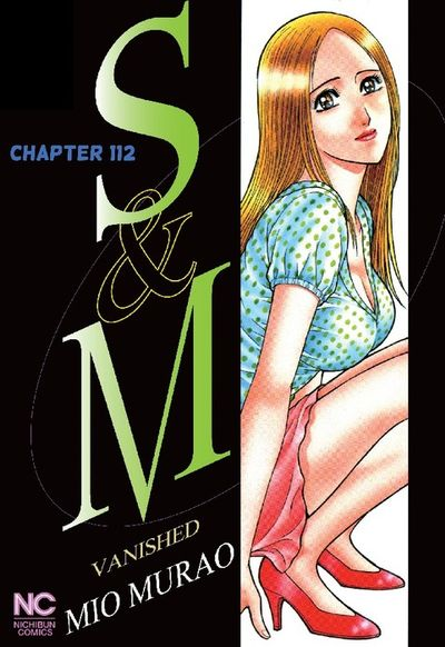 S and M, Chapter 112
