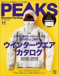 PEAKS 2018年11月号 No.108