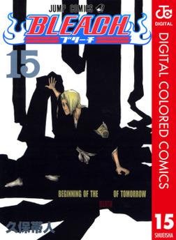 BLEACH カラー版 15-電子書籍