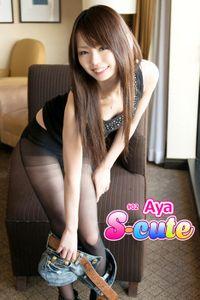 【S-cute】Aya #2