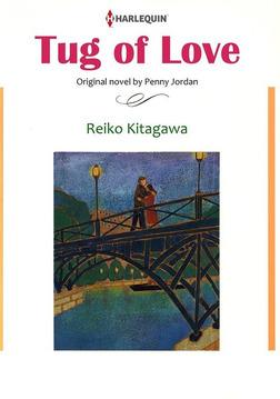 TUG OF LOVE-電子書籍