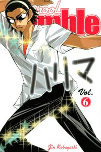 School Rumble Volume 6