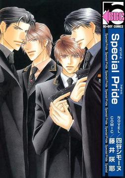 Special Pride-電子書籍