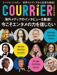 COURRiER Japon (クーリエジャポン)[電子書籍パッケージ版] 2021年 1月号