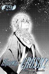 Hinowa ga CRUSH!, Chapter 29