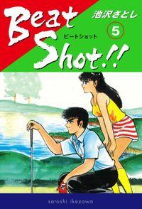 Beat Shot!!(5)