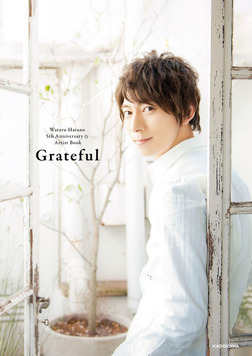 Wataru Hatano 5th Anniversary ☆ Artist Book Grateful-電子書籍