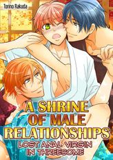 A Shrine of Male Relationships (Yaoi Manga): Lost Anal Virgin in Threesome 1