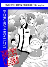 Sweeter Than Dessert (Yaoi Manga), Volume 1