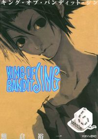 KING OF BANDIT JING(6)