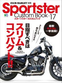 Sportster Custom Book Vol.17