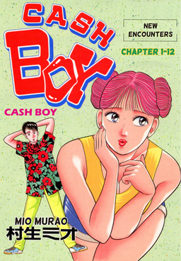 CASH BOY, Chapter 1-12