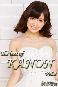 The best of KANON Vol.2/ 秋吉花音