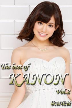 The best of KANON Vol.2/ 秋吉花音-電子書籍