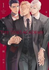 The Teijo Academy (Yaoi Manga), Volume 1