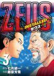 ZEUS-INSTALLED-(モバMAN)