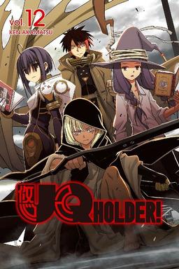 UQ Holder 12