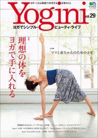 Yogini(ヨギーニ) Vol.29