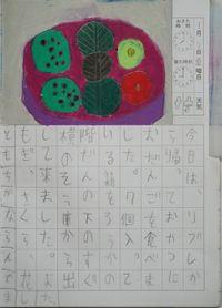 TALKEN絵日記70冊目