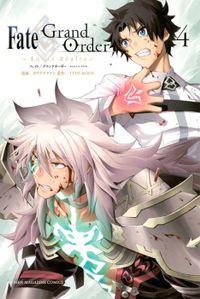 Fate/Grand Order-turas realta-(4)