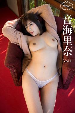 FLOWER 音海里奈 vol.01-電子書籍