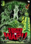 TOKYO TRIBE WARU 3