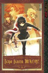 Kyo Kara MAOH!, Vol. 3