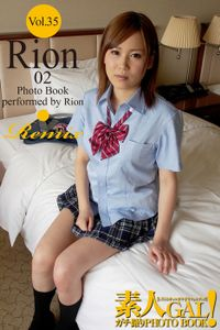 素人GAL!ガチ撮りPHOTOBOOK Vol.35 Rion 02 Remix