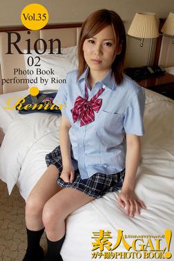 素人GAL!ガチ撮りPHOTOBOOK Vol.35 Rion 02 Remix-電子書籍