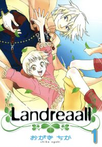 Landreaall: 1【イラスト特典付】