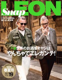 Snap LEON vol.19-電子書籍