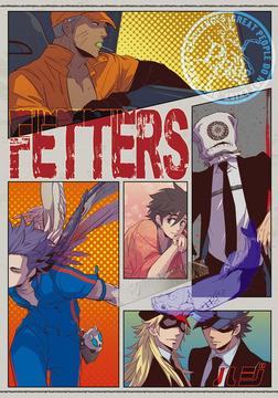 FETTERS(06) HORNET STING-電子書籍