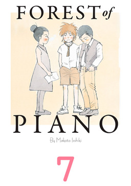 Forest of Piano 7