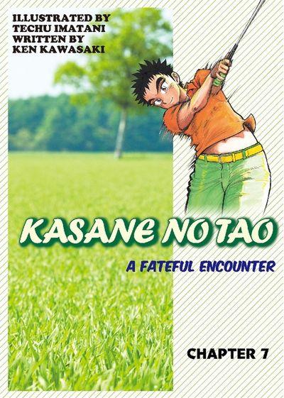 KASANE NO TAO, Chapter 7