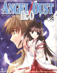 ANGEL/DUST neo