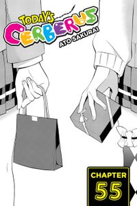 Today's Cerberus, Chapter 55