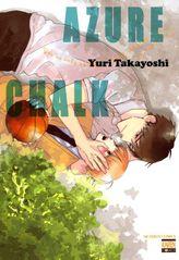 Azure Chalk (Yaoi / BL Manga), Volume 1