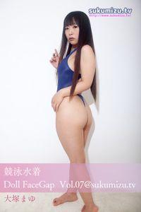 競泳水着Doll FaceGap Vol.07@sukumizu.tv