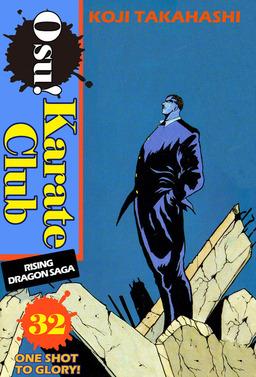 Osu! Karate Club, Volume 32