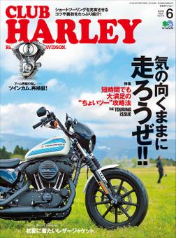 CLUB HARLEY 2018年6月号 Vol.215-電子書籍
